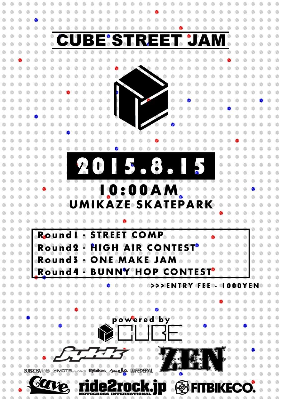 Cube Street Jam