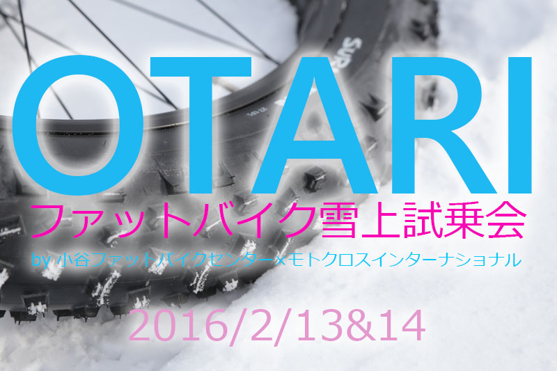 OTARI1BUNNER3