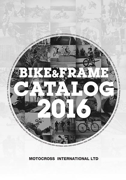 catalog_2016_thumb