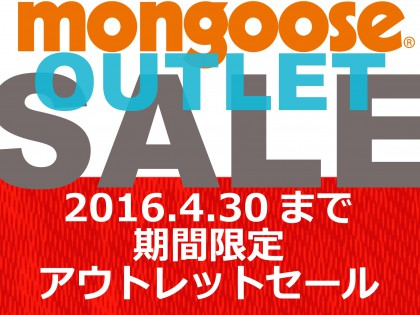 MONGOOSE SALE_for_blog
