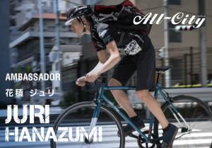 hanazumi_juri