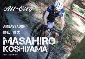 koshiyama_masahiro