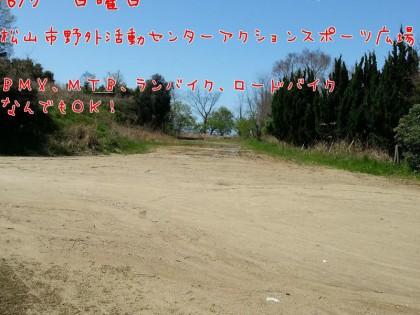 45nBFenpc6CbVbg1461896379_1461896441