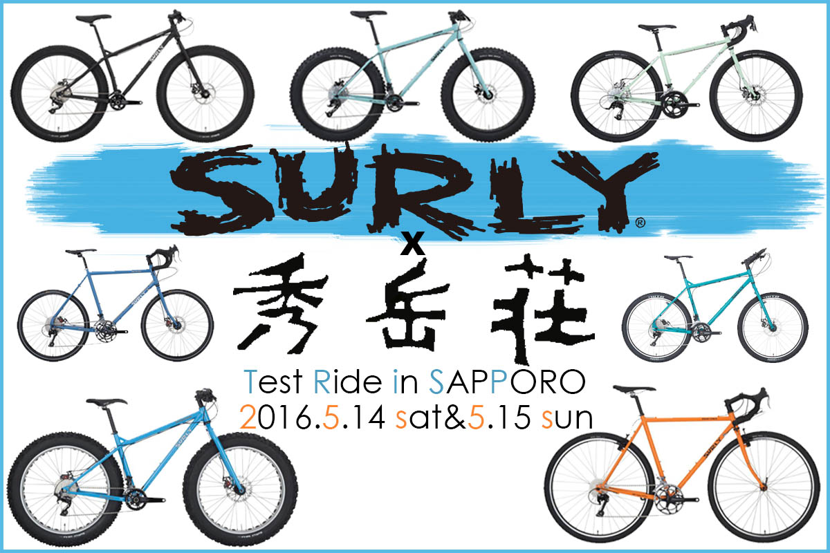 surly告知 1