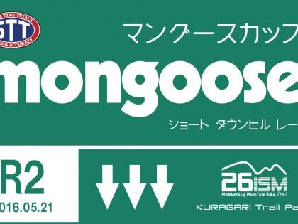 mongoosecup2_logo