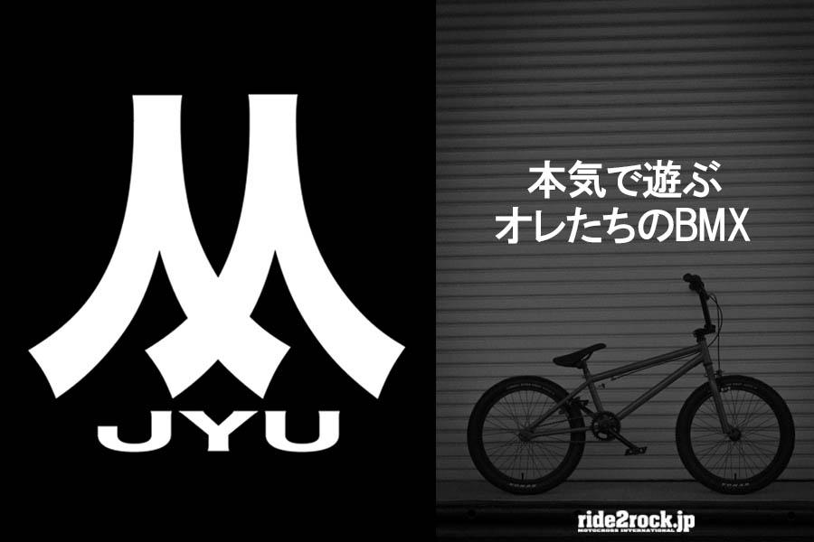 jyu_top_image