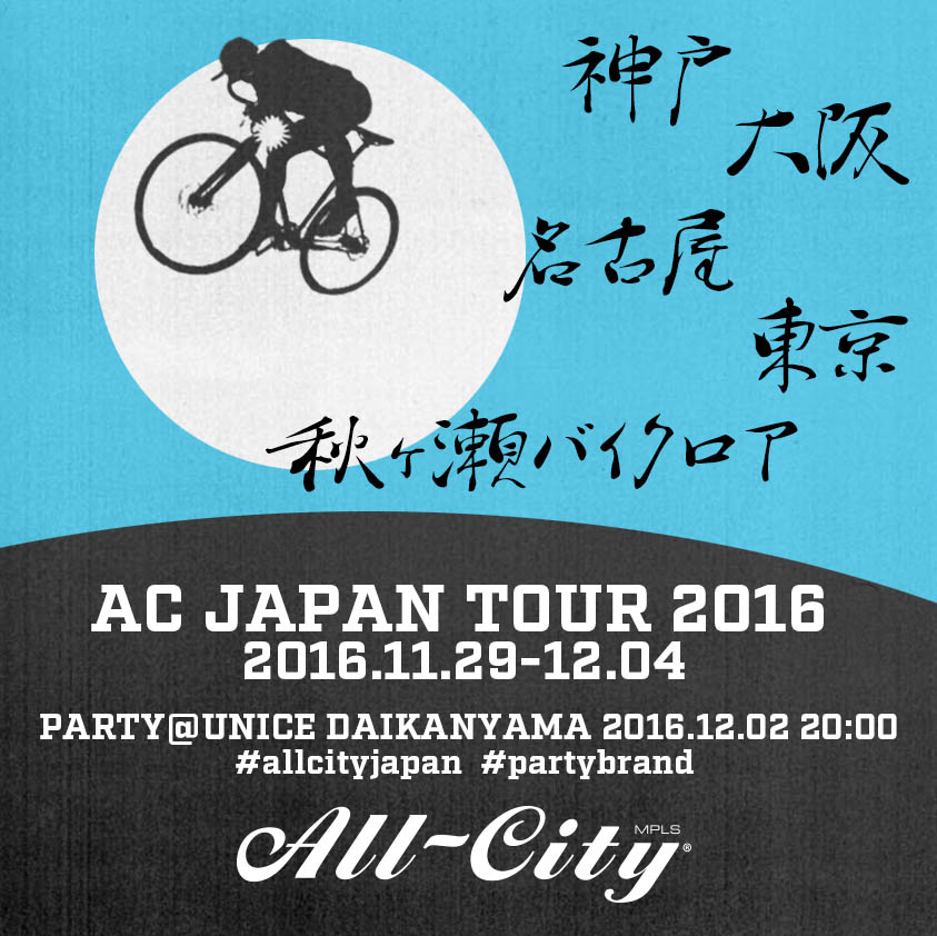 ac-tour_instagram