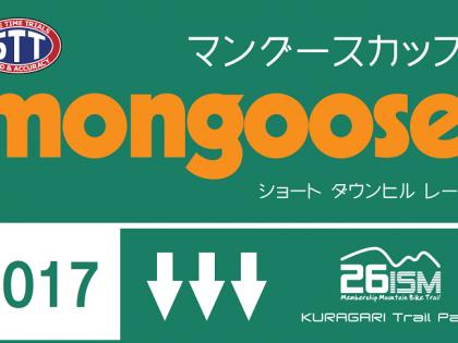5tt_mongoosecup_2017_banner1
