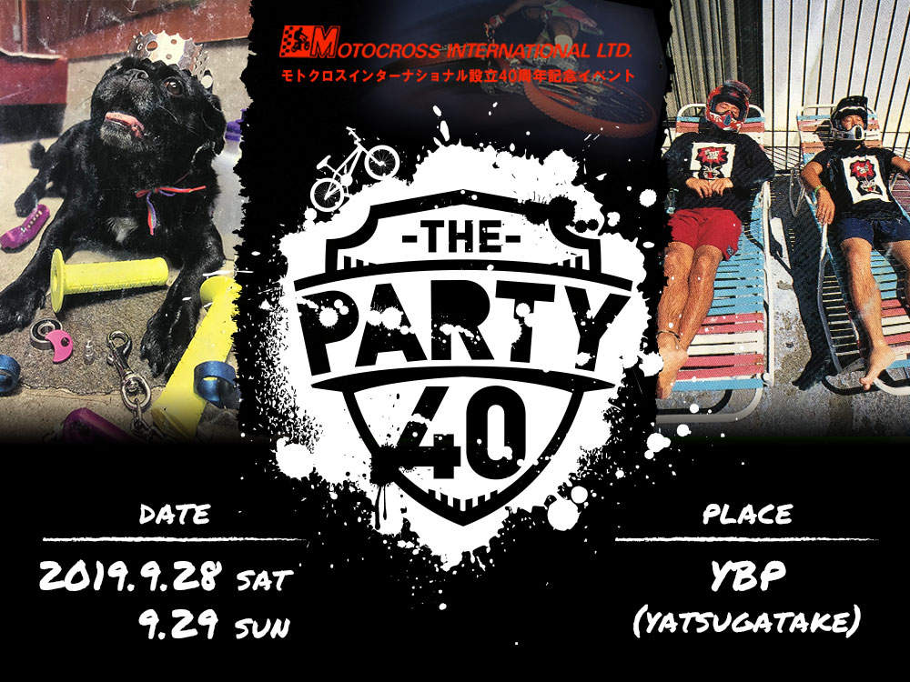 THE PARTY 40